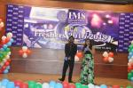 mca-fresher-party-2016-18