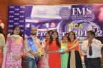 mca-fresher-party-2016-19