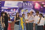 mca-fresher-party-2016-21