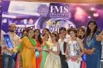 mca-fresher-party-2016-22