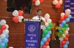 mca-fresher-party-2016-35