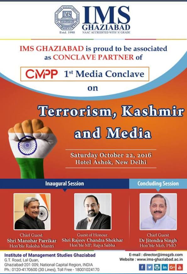 media-conclave