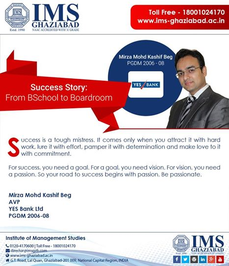 ims-alumni-meet-june16