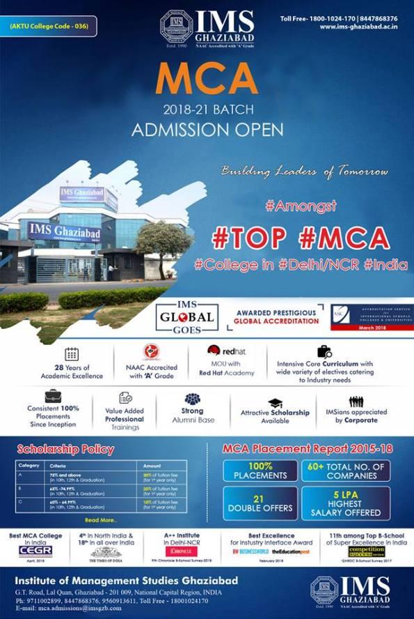 mca-admission