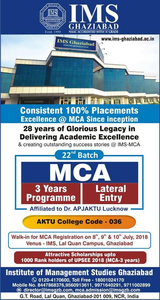 mca-admission.jpg